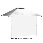 Plain White Tent Side Panel - Logo Brand